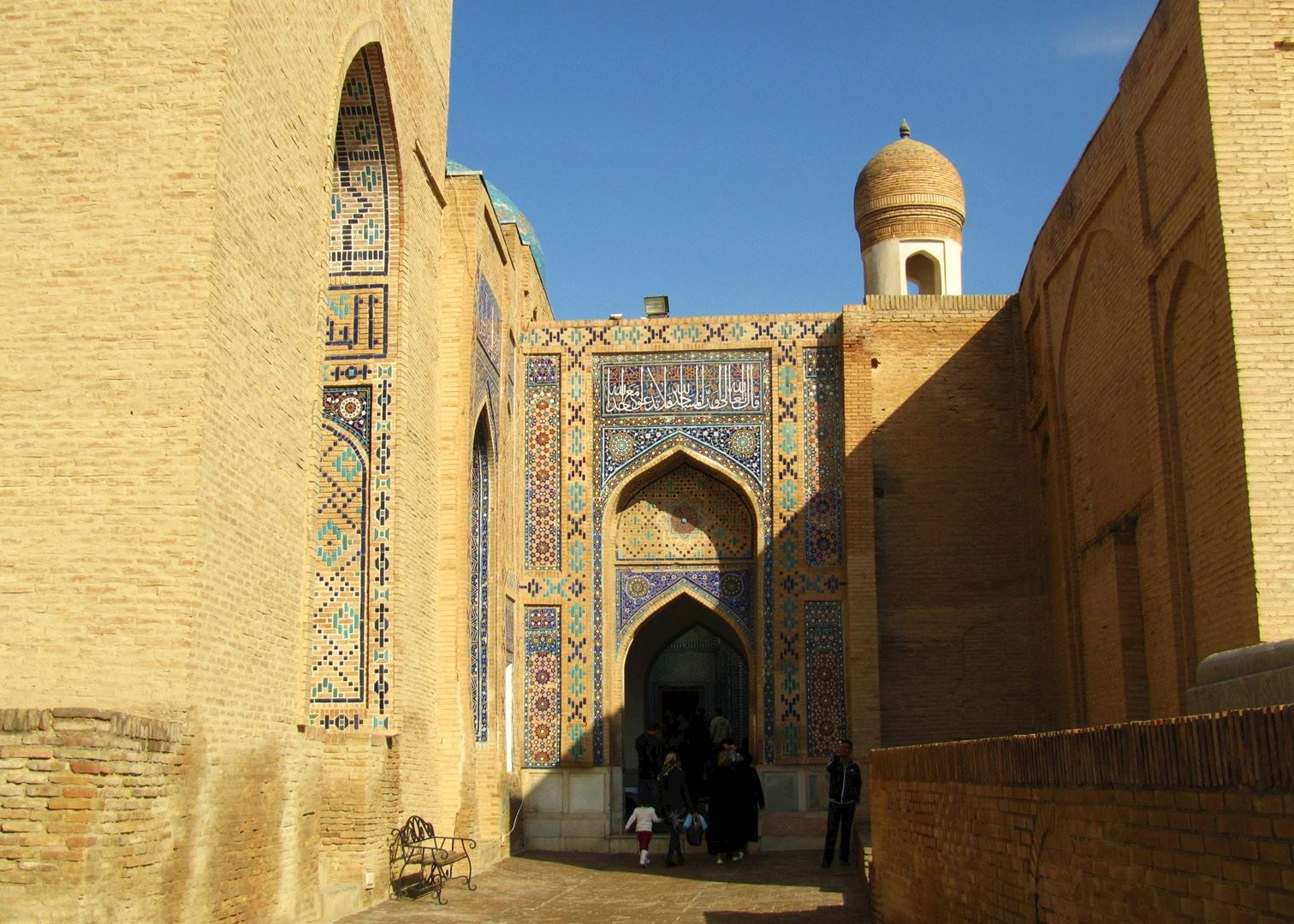 Samarkand City Tour Uzbekistan Audley Travel