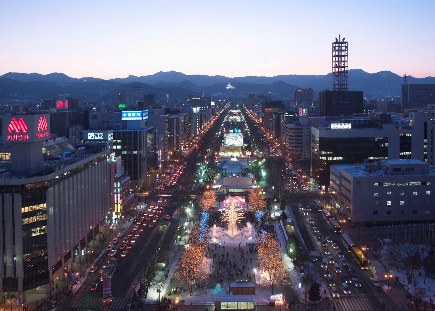 Best Hotels Near Sapporo Snow Festival, Japan - TripAdvisor
