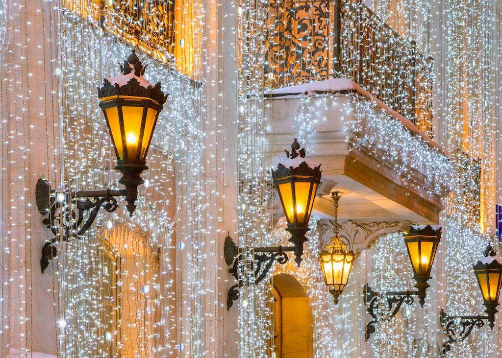 Festive Lights, Moscow