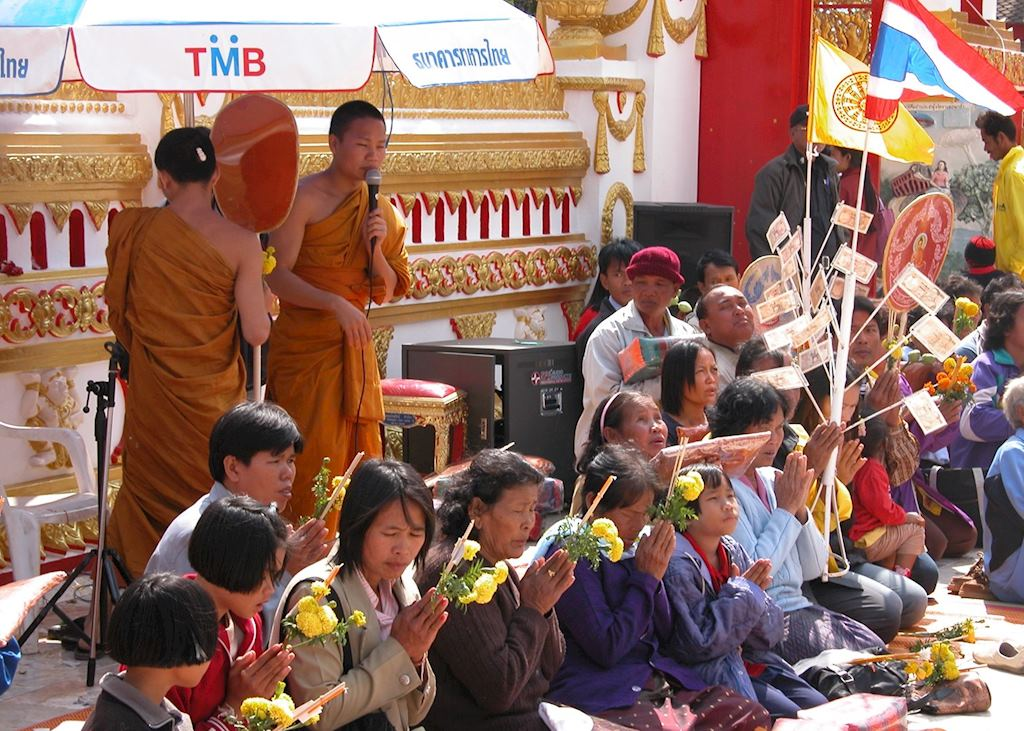That Phanom Festival; Wat Phra That Phanom