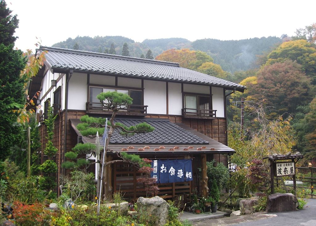 Hanaya Ryokan, Tsumago