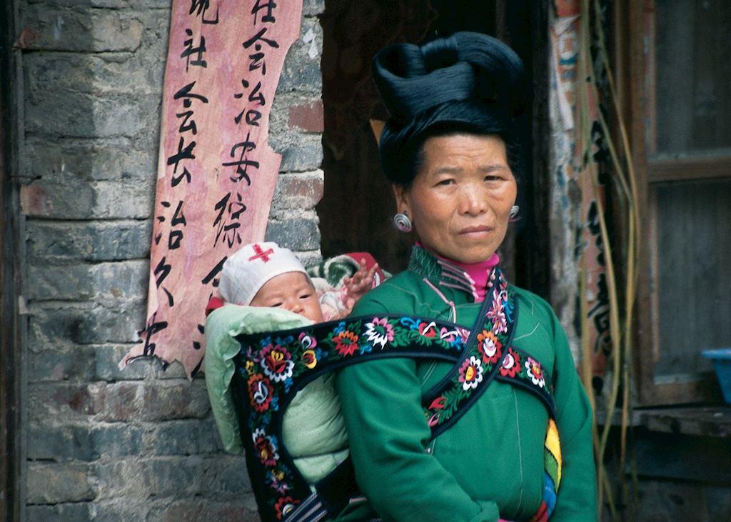 Miao woman, Chengyang