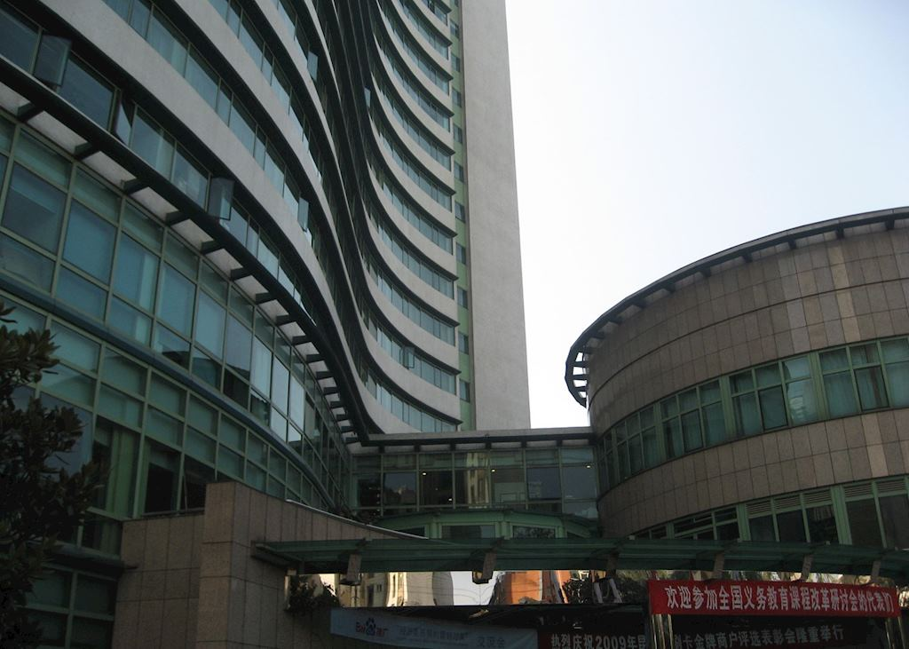 Grand Park Hotel (formerly Harbour Plaza), Kunming