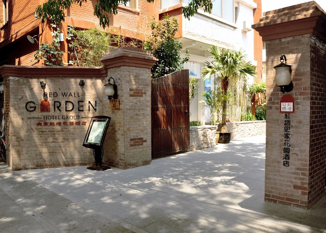 Red Wall Garden Hotel Entrance
