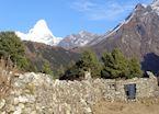 Tashinga, Nepal