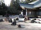 Rock Garden, Kongobuji Temple