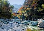 Iya Valley, Japan