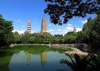 Three Pagodas reflection pond in Dali