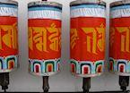 Prayer Wheels, Kalimpong