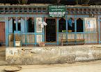Local shop, Mongar, Bhutan