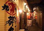 Tokyo Local Evening Food Tour, Tokyo