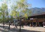 Luoshui village, Lu Gu lake