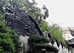 Dragon wall in Shanghai garden