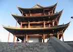 Chaoyang gate, Jianshui