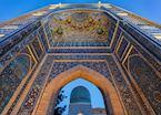 Samarkand,Uzbekistan