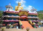 The Golden Temple, Dambulla