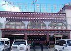 Xegar Everest Hotel