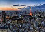 Skyline of Tokyo