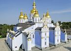 St Michael's Cathedral, Kiev, Ukraine