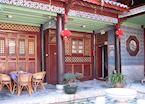 Sanhe Guesthouse