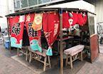 Fukuoka Yatai Stall