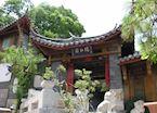 Zen Garden - Lion's Yard Annexe