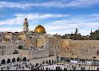 Jerusalem Old City, Israel