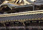Nikko Shrine