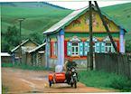 Village of Old Believers, near Ulan Ude