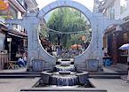 Nightlife district in Dali