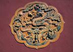 Forbidden City seal, Beijing
