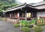 Kagoshima Sengan-en Garden