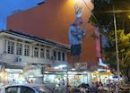 Street art and night markets in Penang