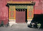 Gateway at the Forbidden City, Beijing