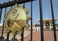 Al Alaam Palace, Muscat