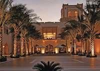 Courtyard, Al Husn