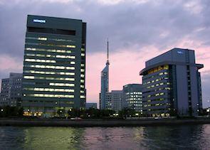 Fukuoka, Japan