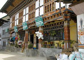 Main street, Mongar, Bhutan