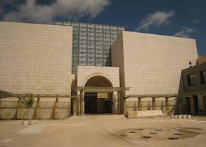The Jordan Museum, Amman
