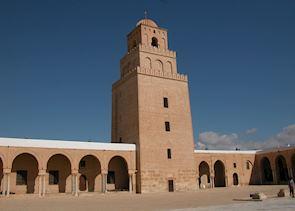 The Great Mosque, Kairouan