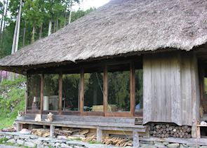 Chiiori House, Iya Valley