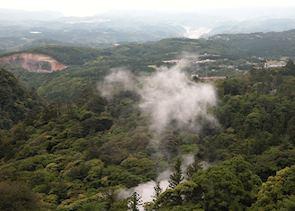 Kirishima National Park, Japan