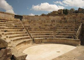The Odeon, Amman