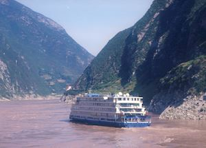 The Victoria Cruise, Yangtze River