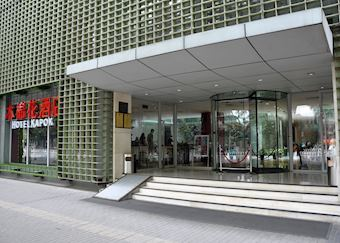 Hotel Kapok Entrance