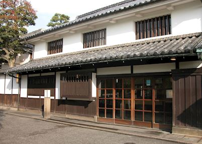 The Ryokan Kurashiki, Kurashiki