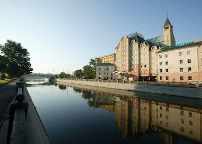 Katerina City Hotel, Moscow
