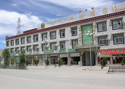 Hotel Manasarovar, Shigatse