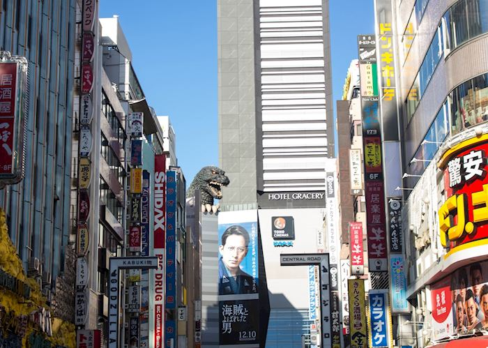 Godzilla seen from the Gracery Shinjuku