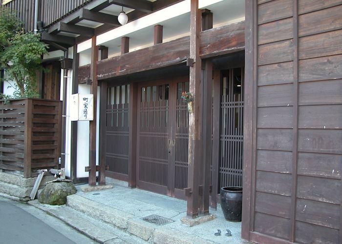 Kawaguchi Minshuku, Front  Entrance
